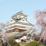 Kaminoyama castle