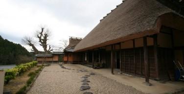 Kataokake