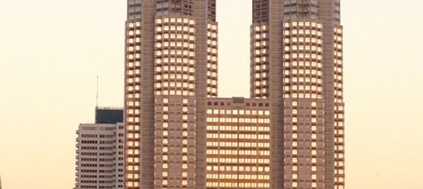 Shinjuku, Pink-lighted Tokyo Metropolitan Government Office Building.