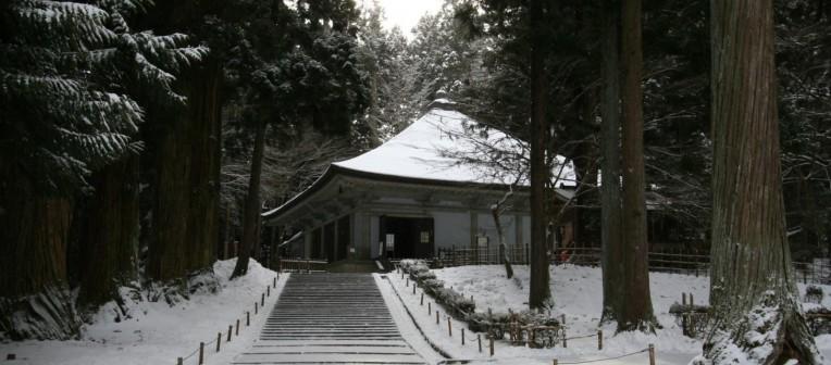 Chusonji
