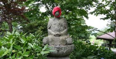 Mirokuji