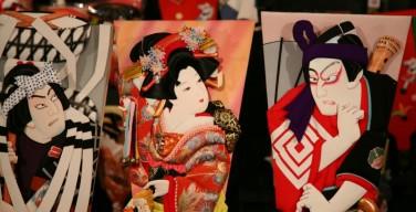 Asakusa Hagoita fair