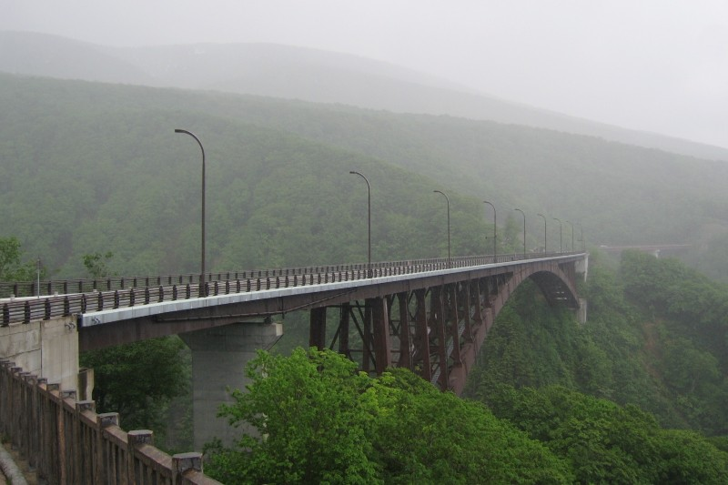 Jogakura Ohashi bridge
