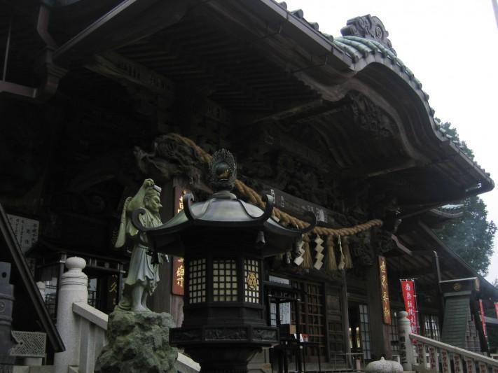 "Takaosan Yakuoin"", Mount Takao"