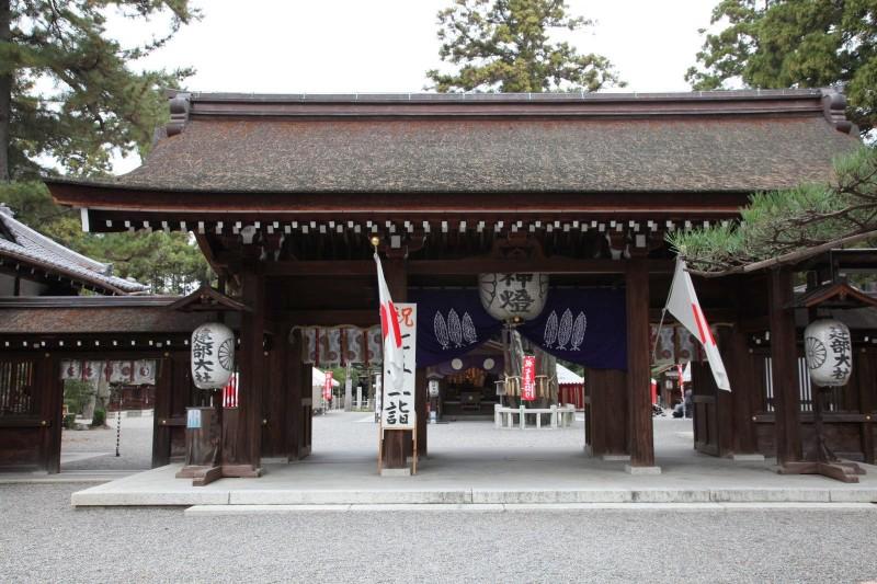 Takebe Jinja