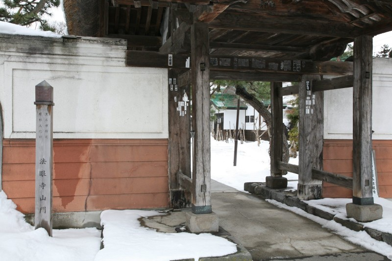 Hoganji, Kuroishi, Aomori