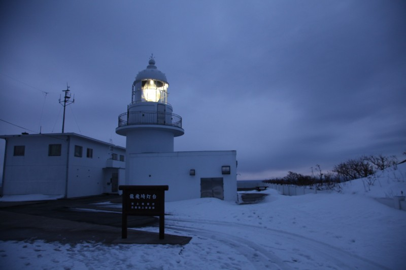 Tappisaki Lighthouse