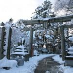 Hieizan (Mount Hiei), Otsu
