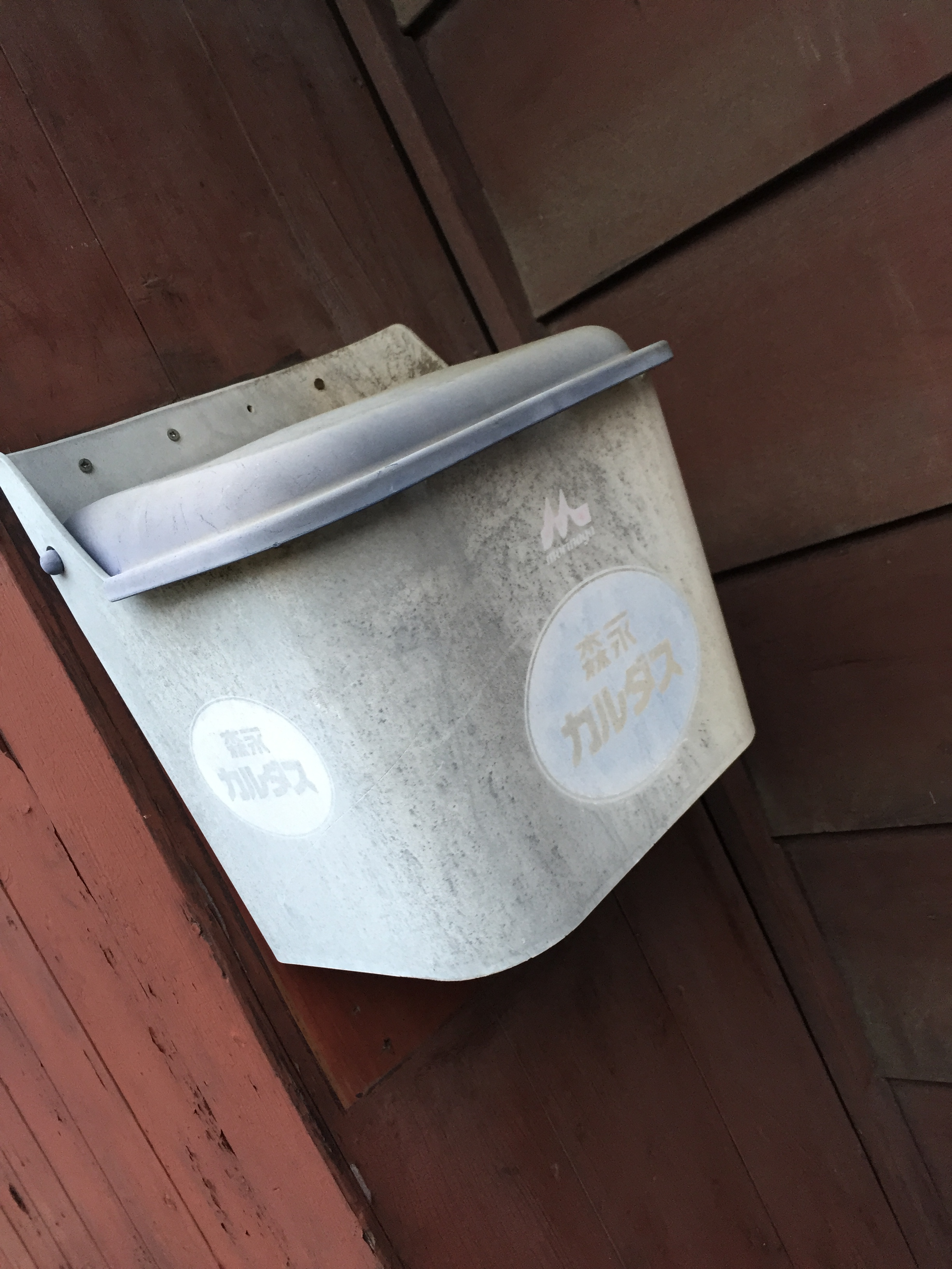An Old Milk Delivery Box Not Very Common But A Few People Likes Diary Products To Be Delivered At Their Home In Well Sure This One Is Still
