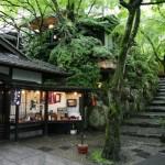 Ohara, Sakyo-ku, Kyoto-shi, Kyoto.