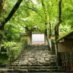 Jakkoin, Kyoto