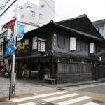 """""""Iwanaga Baijuken"""", Nagasaki"""