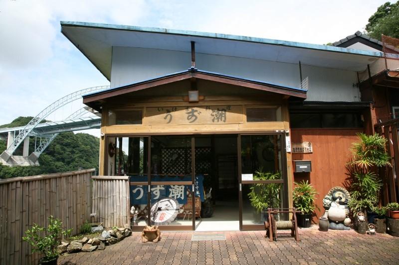 Hario-higashimachi, Sasebo-shi, Nagasaki