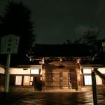 Kaneiji at night