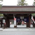 Takebe Jinja, Otsu, Shiga