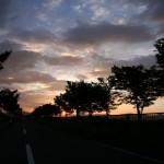Sunrise at Fukushima