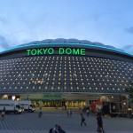 Enjoy Tokyo Dome