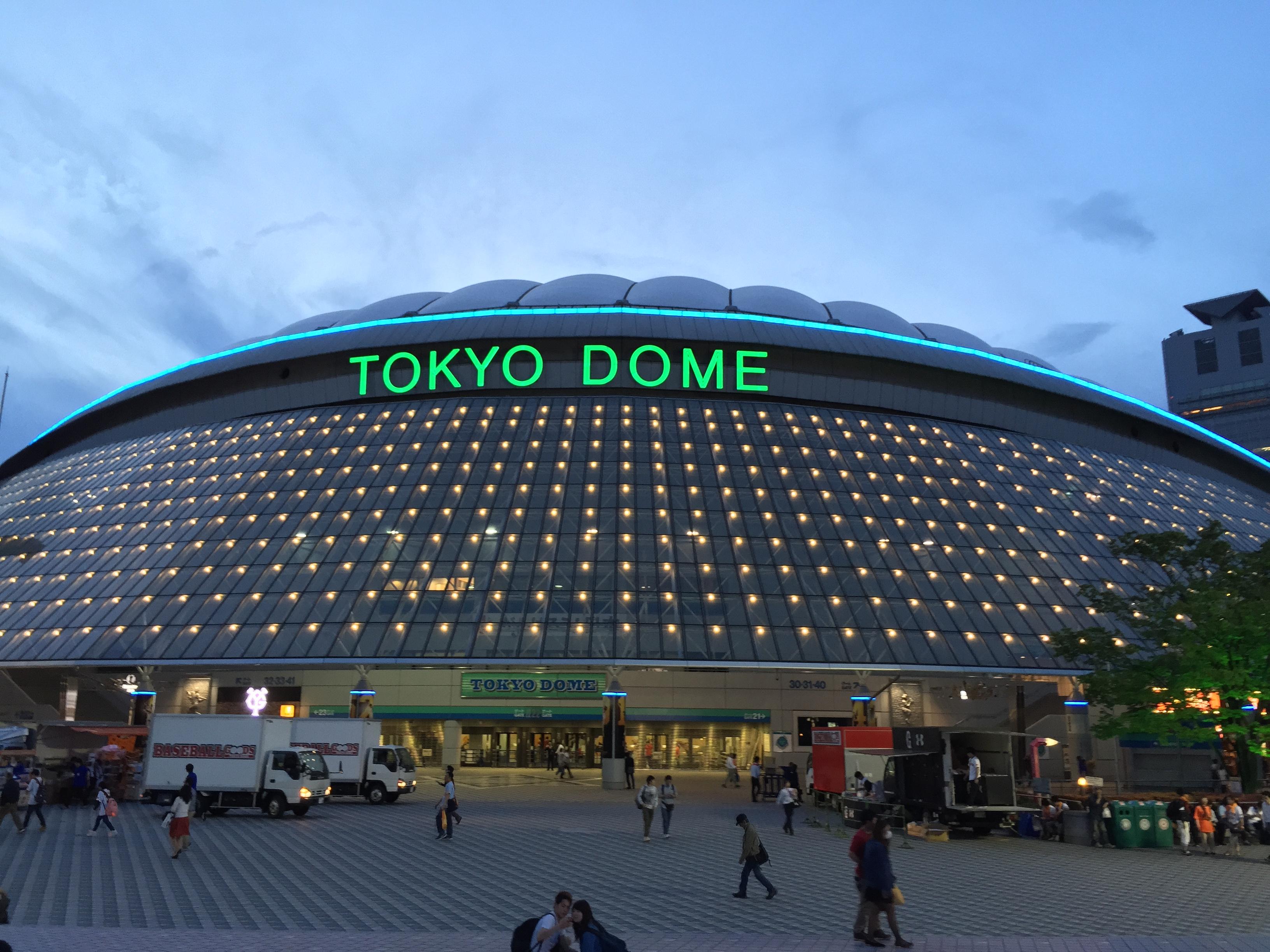 Enjoy Tokyo Dome Japan Web Magazine
