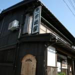 Izutsuya, Murakami-shi, Niigata