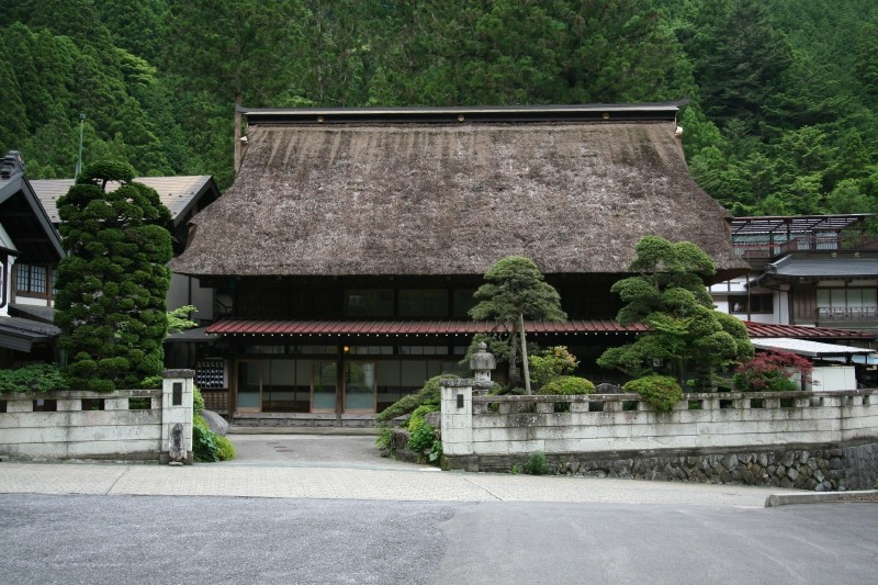 Kabutoya Ryokan Hinoharamura, Tokyo