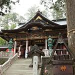 Mitsumine Jinja, Chichibu, Saitama