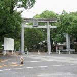 Shoin Jinja, Hagi, Yamaguchi
