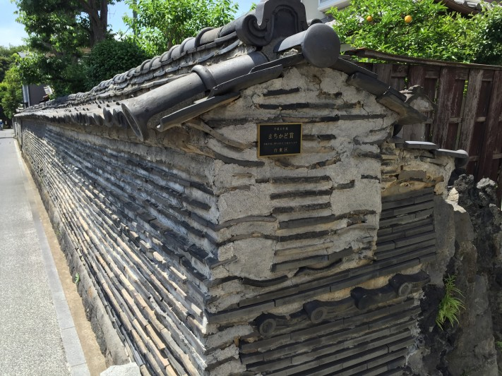 the Walls of Japan
