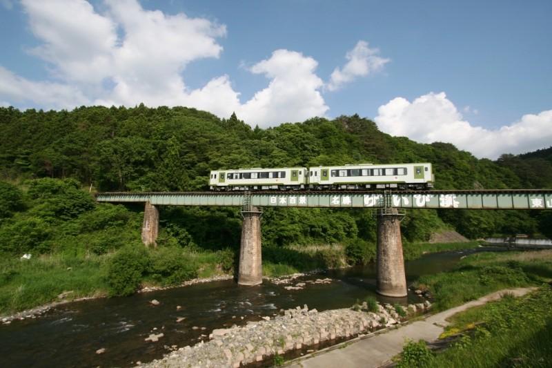"Japanese Trains ""Ōfunato Line"""