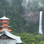 "Highest water fall in Japan. ""Nachinotaki"", Nachi Water Falls"