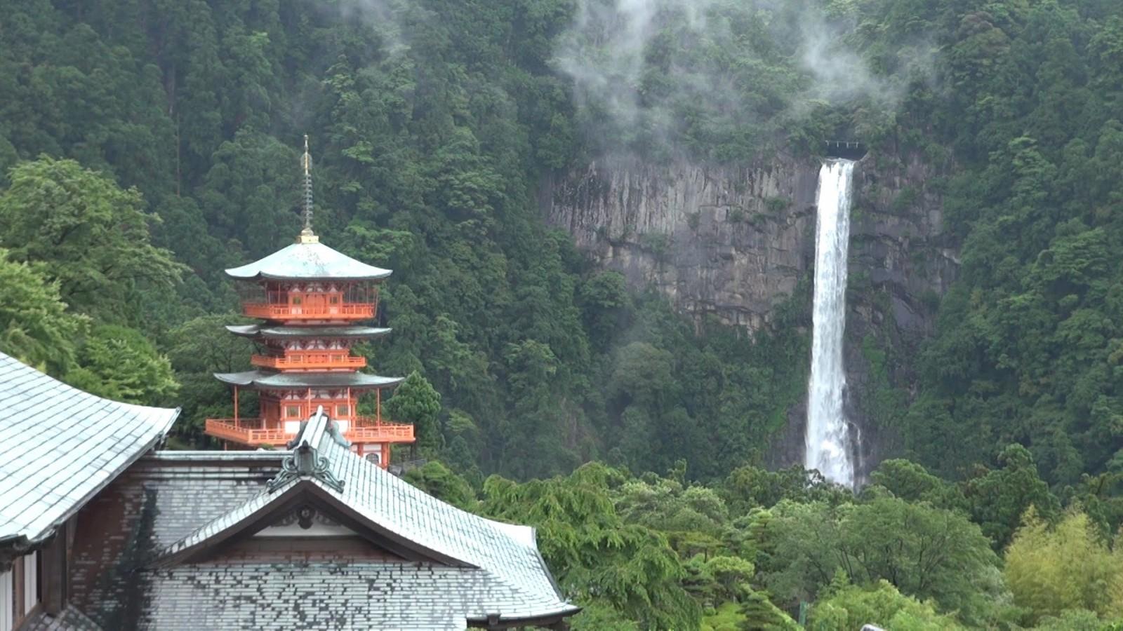 Highest water fall in japan nachinotaki nachi water for Water in japanese