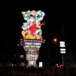 Japanese festivals, Gosyogawara, Tachinebuta