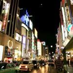 Ginza, Tokyo at night