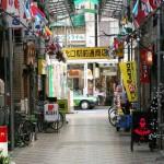 Ogikubo, Tokyo