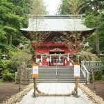Higashiguchi Hongu Fuji Sengen Jinja