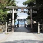 Kure Hachimangu