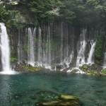 Shiraito Falls, Fujinomiya