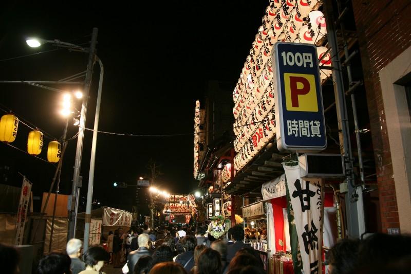 Tori no Ichi, Asakusa
