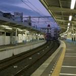 Shibamata station