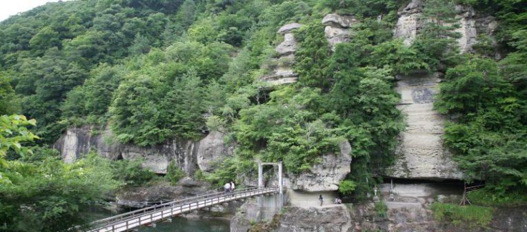 Special scenic spots in Japan