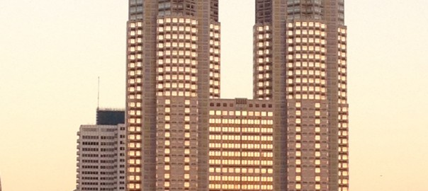 Shinjuku, Pink-lighted Tokyo Metropolitan Government Office Building.