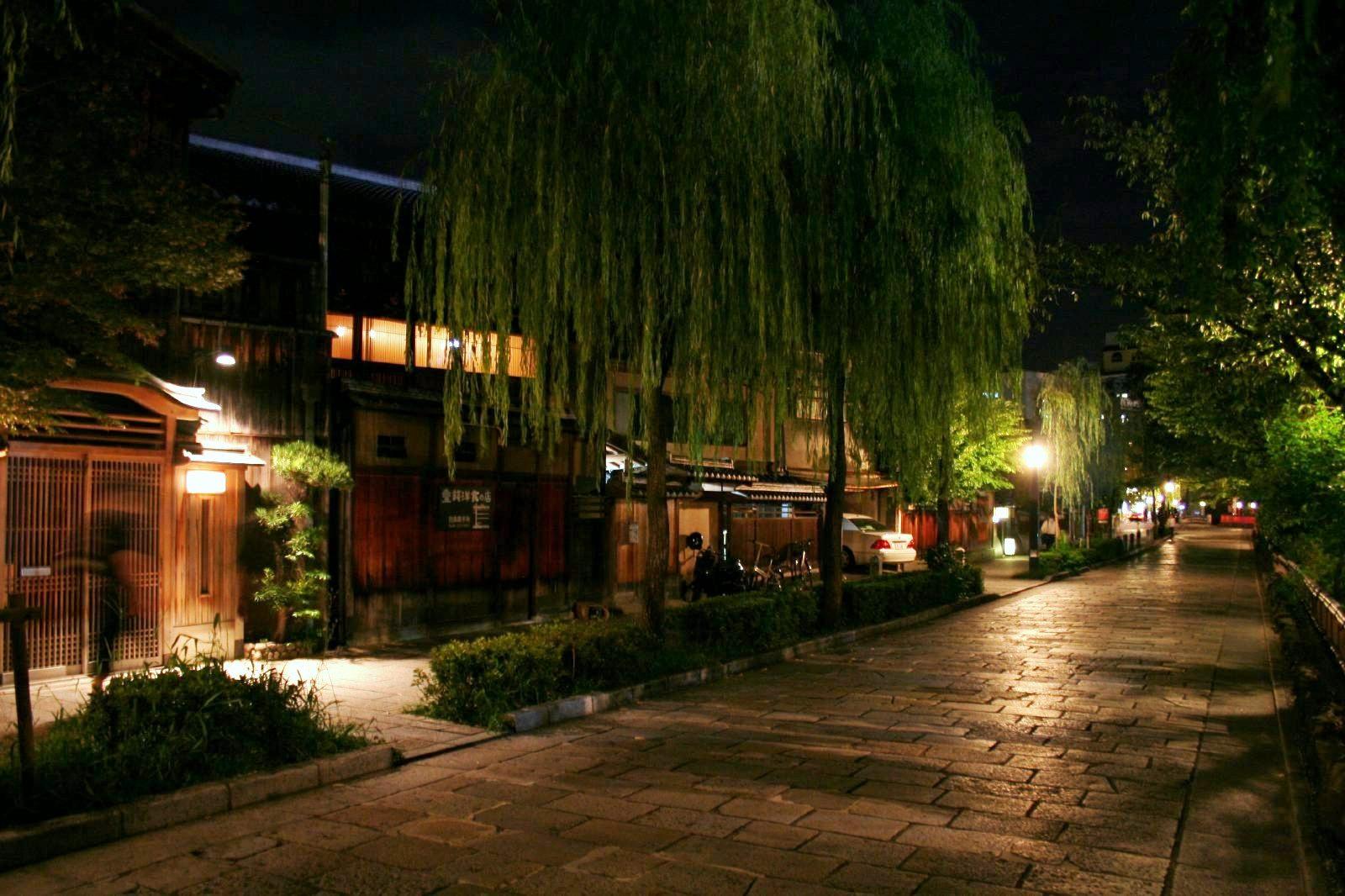 Gion Shirakawa, kyoto