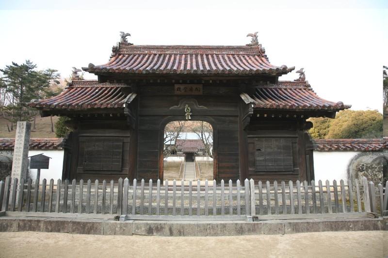 Shizutani School, Okayama