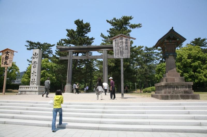 Izumo Grand Shrine , Shimane