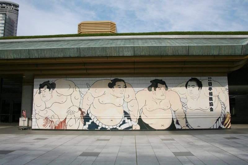Ryogoku kokugikan, Tokyo