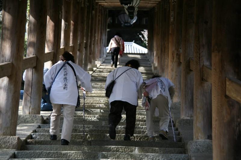 Hasedera, Nara