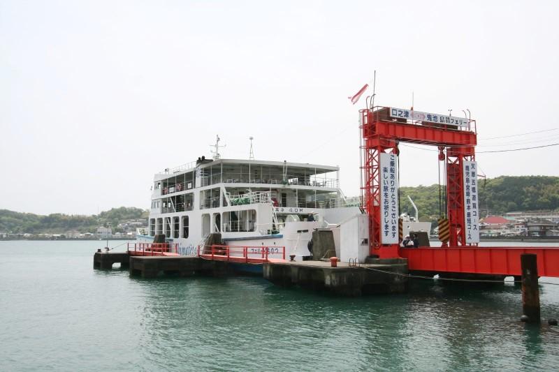 Kuchinotsu port, Nagasaki