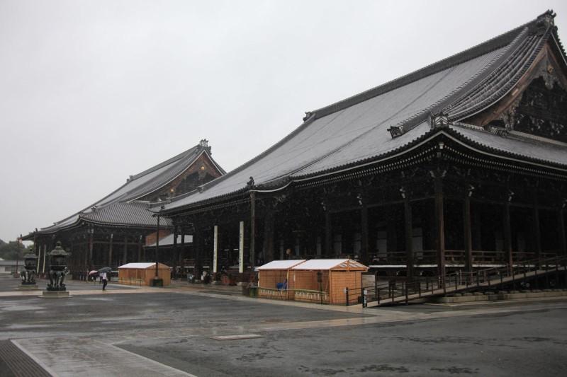 Nishi-honganji, Kyoto
