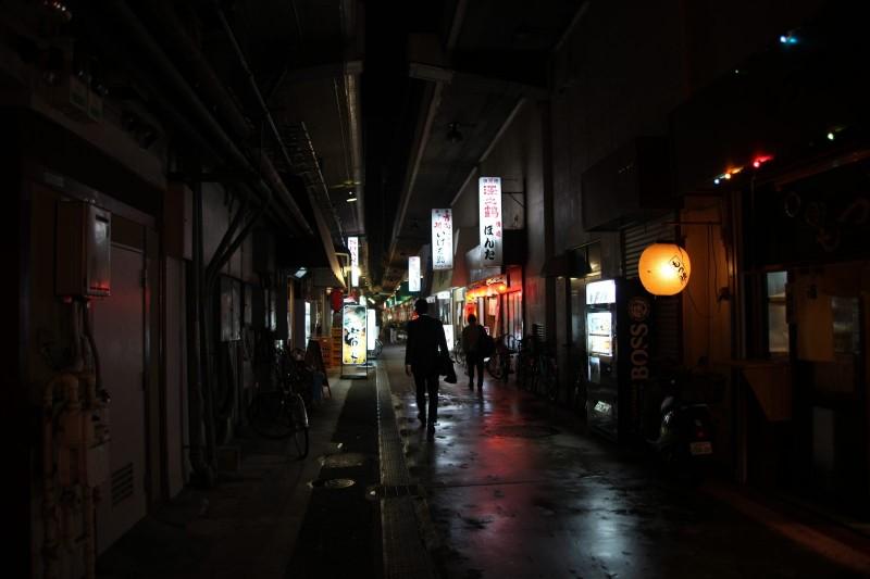 Ayase, Tokyo