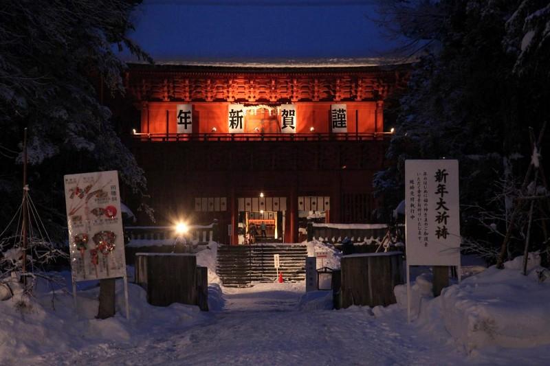 New year in Iwakiyama Jinja