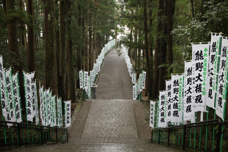 Kumano Hongu Taisha, Wakayama